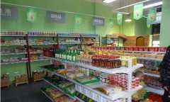 连锁超市货架样板店工程安